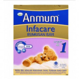 image of ANMUM INFACARE STEP 1 (0 - 12 MONTHS) MILK POWDER 650g