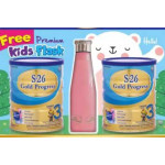 S-26 gold progress step 3 900g x 2 free flask #readystock