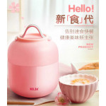 RELEA Thermos Stainless Steel Lunch Box for Kids Vacuum Insulated Food Container 500ml