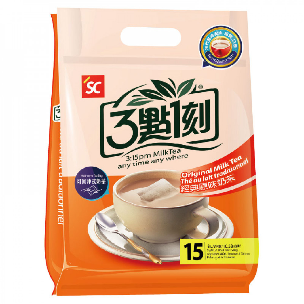 3點1刻經典原味奶茶
