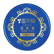 image of 雪芙蘭滋養霜-滋潤型