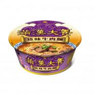 image of 滿漢大餐珍味牛肉麵(碗)187g Man Han Beef Noodle (Bowl) 187g