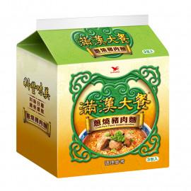image of 滿漢大餐蔥燒豬肉(袋) 193g Man Han Scallion Pork (Pack) 193g