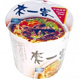 image of 來一客-牛肉蔬菜 65g Lai Yi Ke Beef & Vegetarian Flavor Instant Noodles 65g
