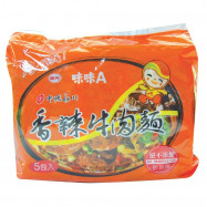 image of 味味A香辣牛肉麵(袋) 83g Spicy Beef Noodle (Pack) 83g