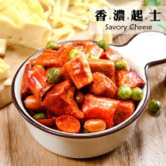 image of  Xiang Crisp chili - Savory Cheese (Non-veg). 辣椒脆餅 - 香濃起士(葷食)