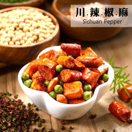 image of Xiang Crisp chili -  Chili Sauce (Veg.) 辣椒脆餅 -四川椒麻 (素食可)