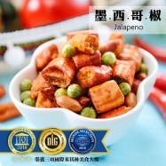 image of Xiang Crisp chili - Jalapeno (Veg.) 墨西哥辣椒 (素食可)