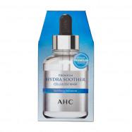 image of AHC安瓶精華天絲纖維面膜[玻尿酸保濕]5片/盒【康是美】