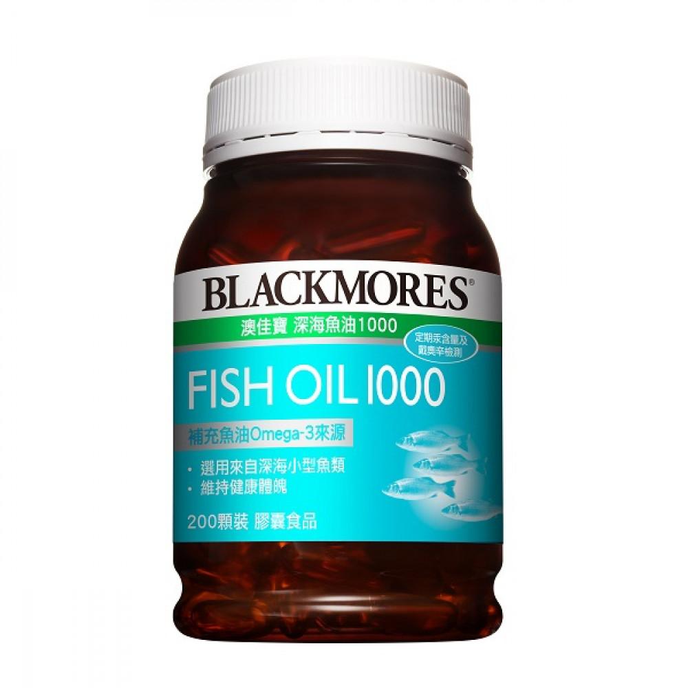 澳佳寶深海魚油1000膠囊200顆 【康是美】