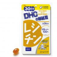 image of DHC卵磷脂(30日份)【康是美】