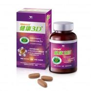 image of 統一 Metamin 健康 3D 錠狀食品 90 顆【康是美】