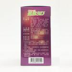 統一 Metamin 健康 3D 錠狀食品 90 顆【康是美】