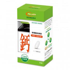 image of 我的健康專研 檸檬酸鈣鎂錠90粒【康是美】My health research calcium calcium magnesium ingot 90 capsules