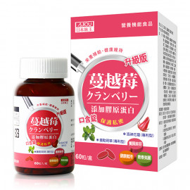 image of 日本味王蔓越莓口含錠60粒【康是美】Japanese flavored king cranberry mouth with 60 capsules