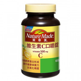 image of 萊萃美維生素C 60錠【康是美】Nature made Vitamin C 60 Ingots