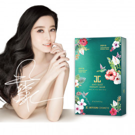 image of JAYJUN修復綠三重奏美白面膜10入 【康是美】JAYJUN Repair Whitening Mask 10 in pack
