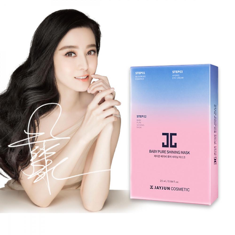JAYJUN櫻花BABY童顏面膜10入 【康是美】 JAYJUN cherry blossom BABY face mask 10 in pack
