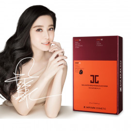 image of JAYJUN水光美白三重奏面膜10入 【康是美】 JAYJUN Water Light Whitening Trio Mask 10 In pack