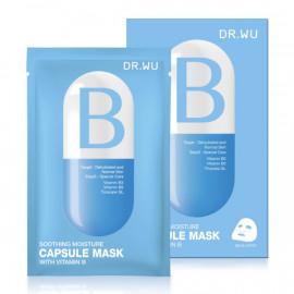 image of DR.WU保濕舒緩膠囊面膜3片入-B 【康是美】