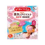 美舒律蒸氣眼罩優雅櫻花香5片裝 【康是美】