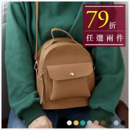 image of 天藍小舖-多背法輕巧荔枝紋後背包-共9色【A12121459】
