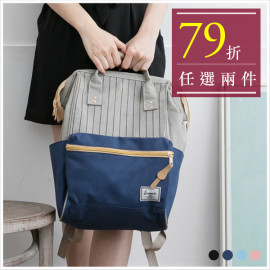 image of 天藍小舖-配色條紋大開口休閒後背包-共4色【A12121317】