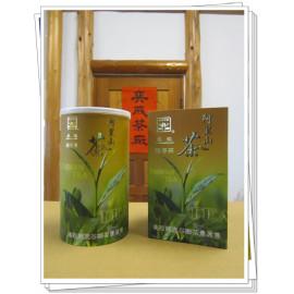 image of 3020-阿里山茶