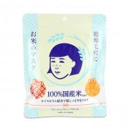 image of 日本 毛穴撫子 日本米精華保濕面膜 10片/盒
