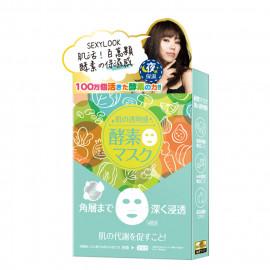 image of 台灣 SexyLook 極酵面膜 28mLX4片/盒 #.補水