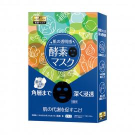 image of 台灣 SexyLook 極酵面膜 28mLX4片/盒 #.保濕