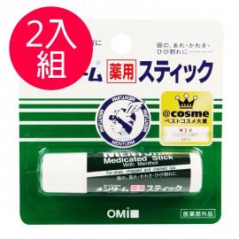 image of 【兩件組】OMI 近江兄弟小護士護唇膏 4G