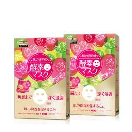 image of 【買一送一】SEXYLOOK 極酵水潤面膜(4片/盒)