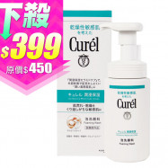 image of 花王 Curel 乾燥敏感肌系列 潤浸保濕洗顏慕絲 150mL