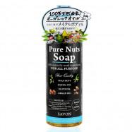 image of 日本 PURE NUTE SOAP 8合一純天然配合潔淨露 260mL #.渡假香氛