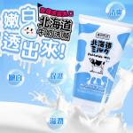泰國Made In Nature北海道牛奶保濕嫩白洗面乳100ml