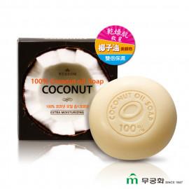 image of 韓國 Rossom 100%椰子油美顏皂 100g/入 #.椰子油(強力保濕)