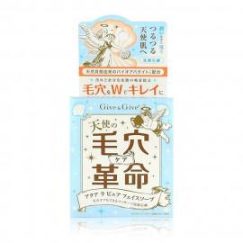 image of 【出清品】日本 毛穴革命 毛孔保濕洗顏皂 90g