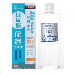 image of Siegal 思高 玻尿酸保濕化妝水 500mL