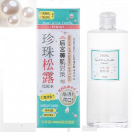 image of 台灣 Siegal 思高 珍珠松露化妝水 500mL (潤澤型)