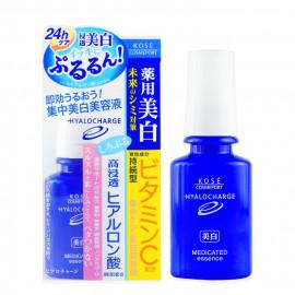 image of 日本 KOSE 高絲 HYALOCHARGE 玻尿酸透潤 美白美容液 50mL