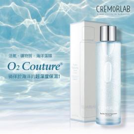 image of 韓國 CREMORLAB O2海洋礦物清爽平衡化妝水
