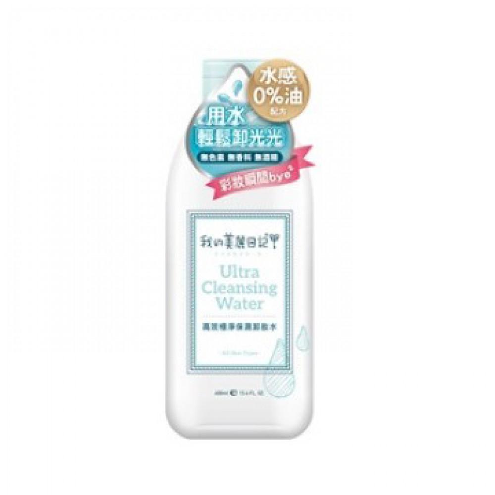 我的美麗日記 高效極淨保濕卸妝水 100mL 極致清潔系列 My Beauty Diary Ultra Cleansing Water Makeup Remover 100ml