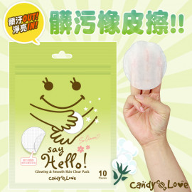 image of Candy Love Say Hello! 淨亮亮柔膚擦拭棉 10pcs Candy Love Say Hello! Glowing & Smooth Skin Clear Pack 10pcs