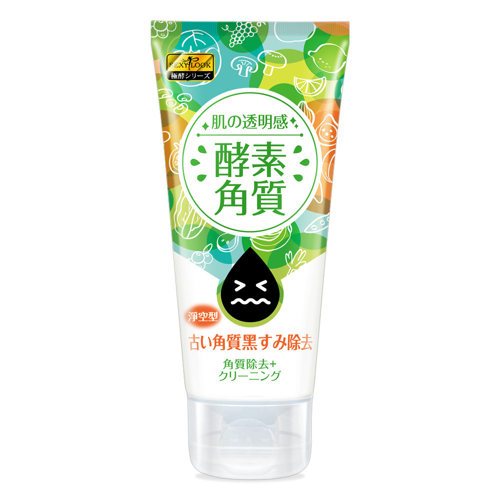 image of SEXYLOOK 酵素去角質凝露 120ml SEXYLOOK Enzyme Cleansing Series 120ml
