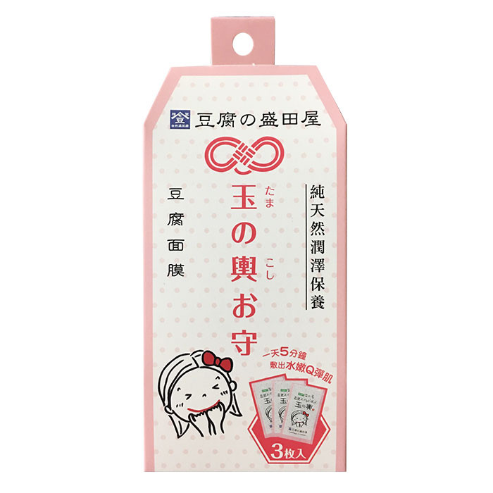image of 盛田屋 豆腐面膜御守袋 10g*3包   Japan Moisturizer Mask 10g*3 Pack