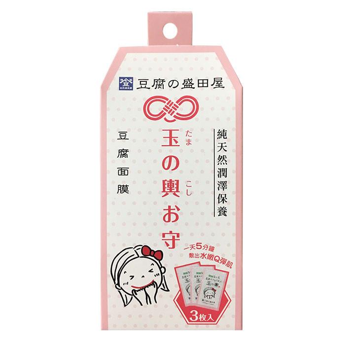 image of 盛田屋 豆腐面膜御守袋 10g*3包   Japan Moisturizer Mask 10g*3 Pack
