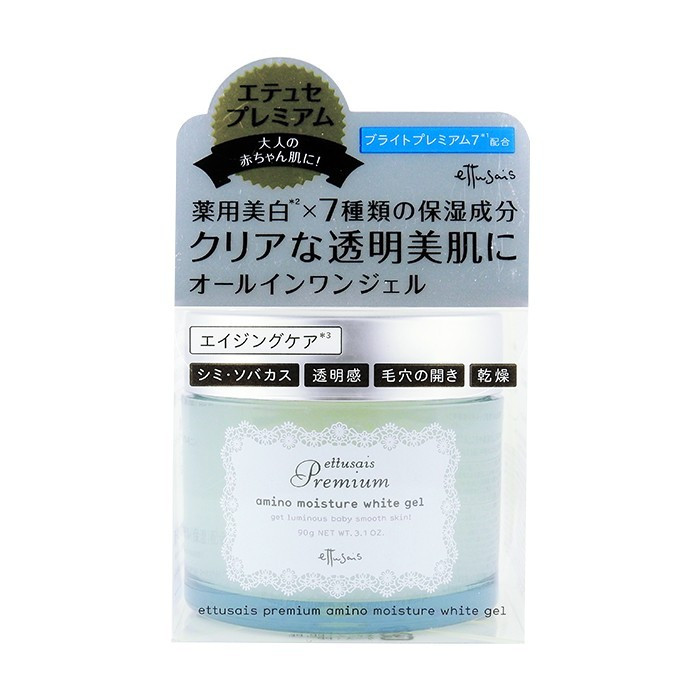 image of 日本 ettusais 艾杜紗 晶亮透白水凝凍 90g   Japan Ettusais Premium Amino Moisture White Gel 90g