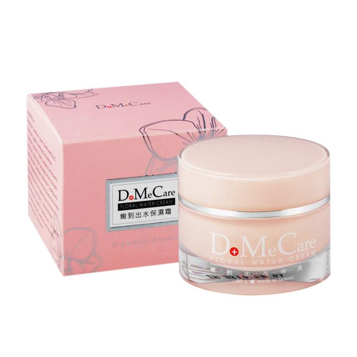 image of DMC 欣蘭 嫩到出水保濕霜 50g    DMC Floral Water Cream 50g