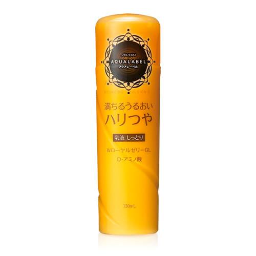 image of AQUALABEL 水之印 胺基酸彈潤乳液 130mL  SHISEIDO AQUA LABEL bouncing emulsion I refreshing 130mL (Moist Type)